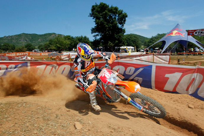 Antoine Méo Pilote KTM racing enduro team